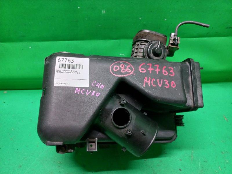 Корпус воздушного фильтра Toyota Windom MCV30 1MZ-FE