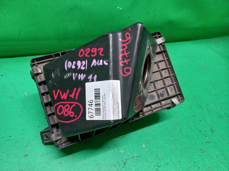 Корпус воздушного фильтра Nissan Expert VW11 QG18DE