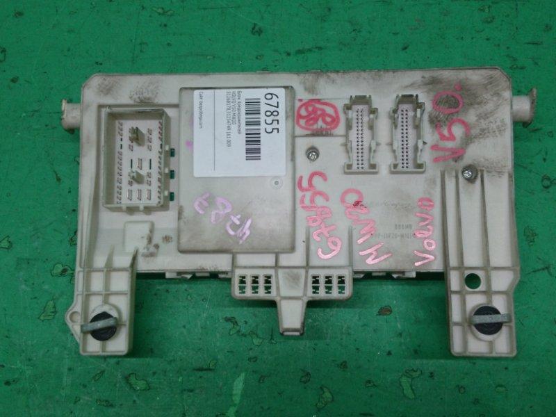 Блок предохранителей Volvo V50 MW20 31268178,31254749 161 009