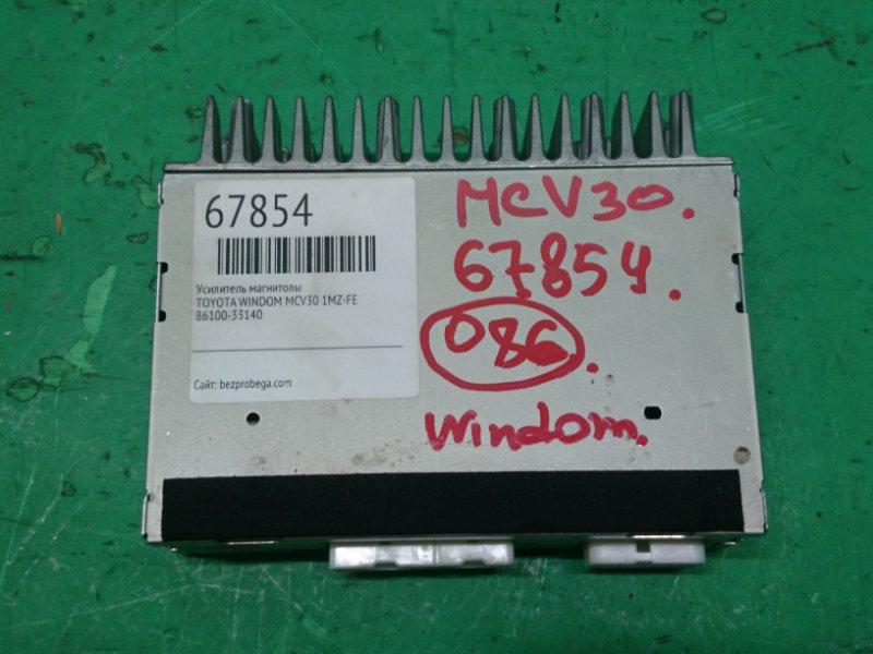 Усилитель магнитолы Toyota Windom MCV30 1MZ-FE 86100-33140
