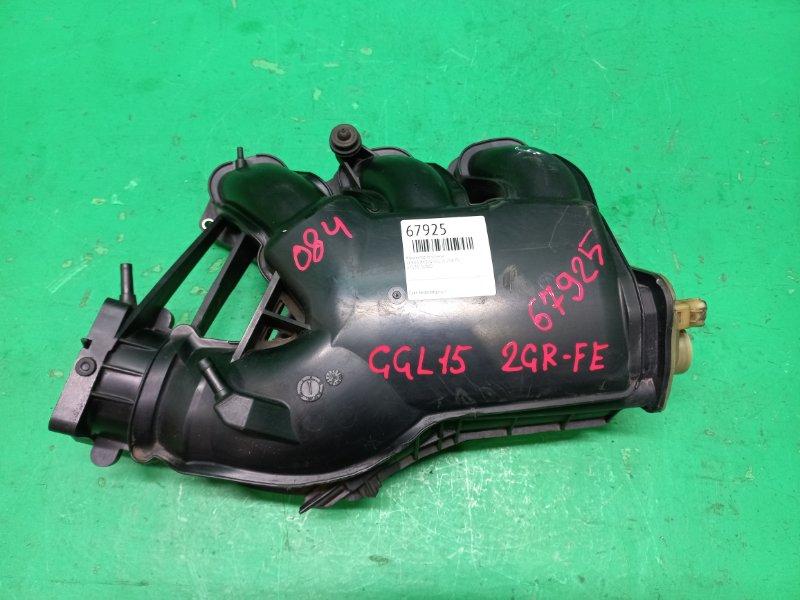 Коллектор впускной Lexus Rx350 GGL15 2GR-FE 17133-31080