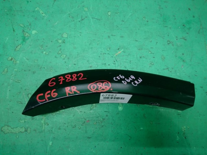 Накладка на крыло Honda Accord Wagon CF6 задняя правая