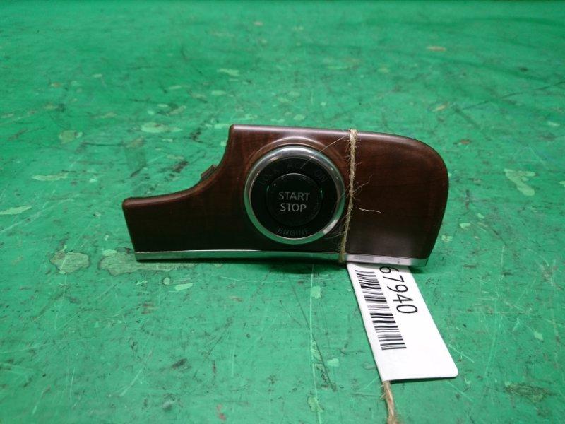 Кнопка старта Nissan Fuga PY50