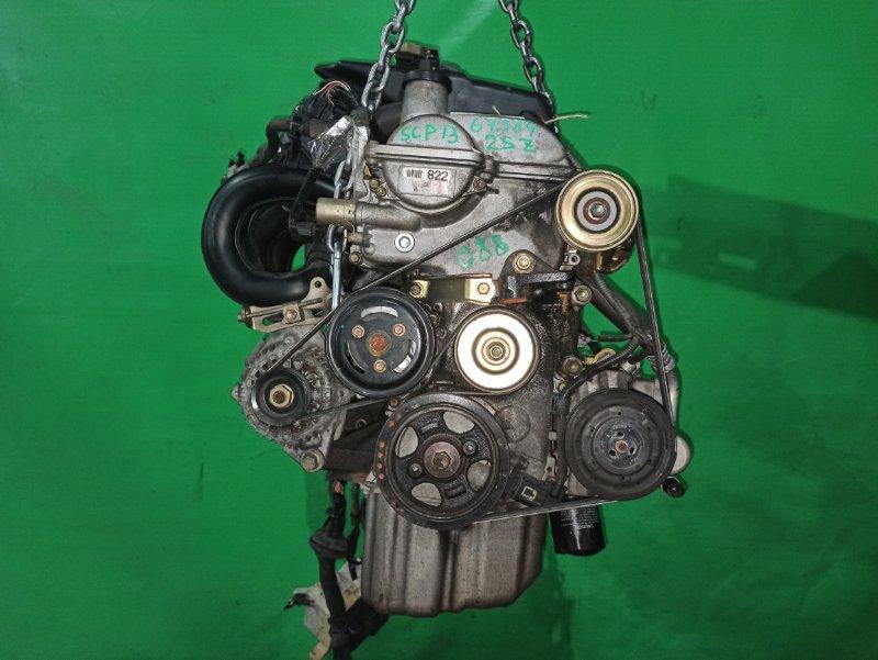 Двигатель Toyota Vitz SCP13 2SZ-FE 1188487