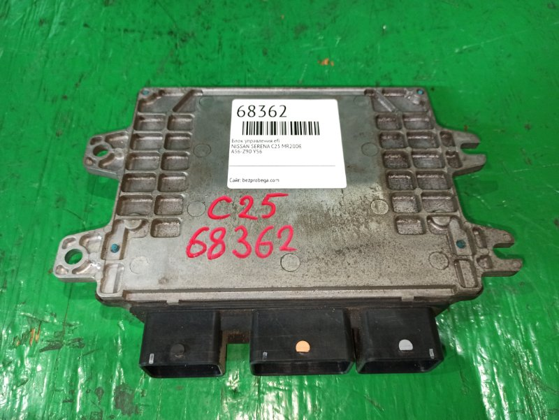 Блок управления efi Nissan Serena C25 MR20DE A56-Z90 Y56