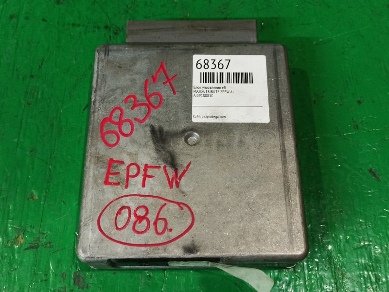Блок управления efi Mazda Tribute EPEW AJ AJ0918881C
