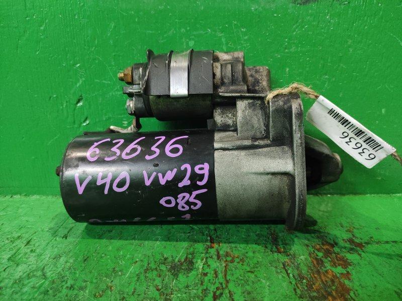 Стартер Volvo V40 VW29 B4204T3