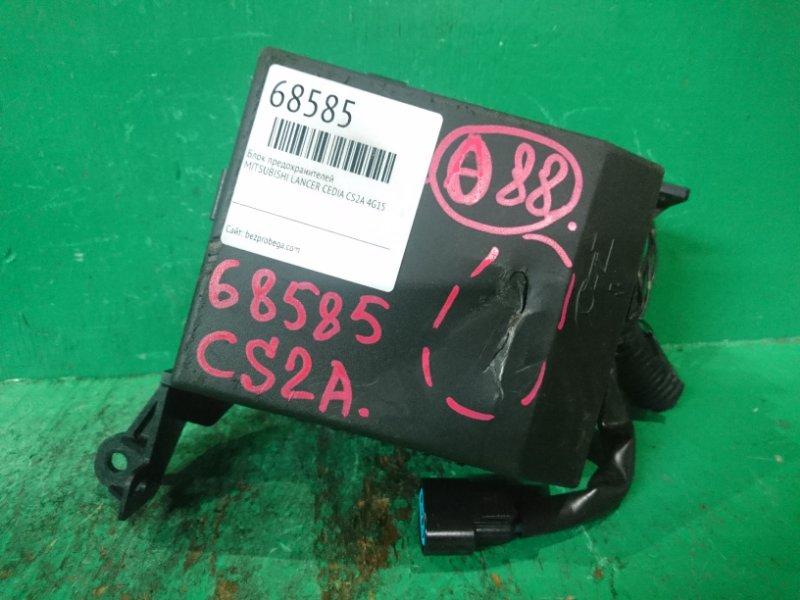 Блок предохранителей Mitsubishi Lancer Cedia CS2A 4G15