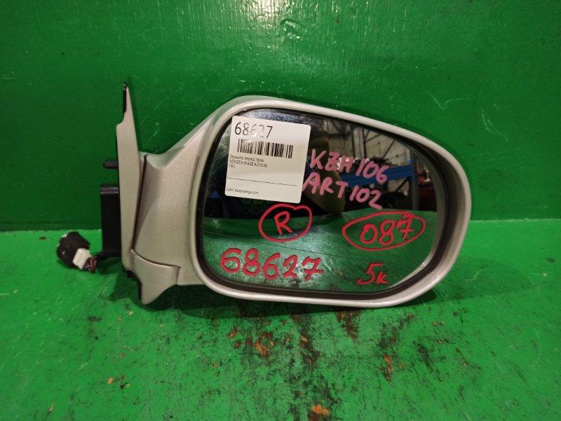 Зеркало Toyota Hiace KZH106 переднее правое