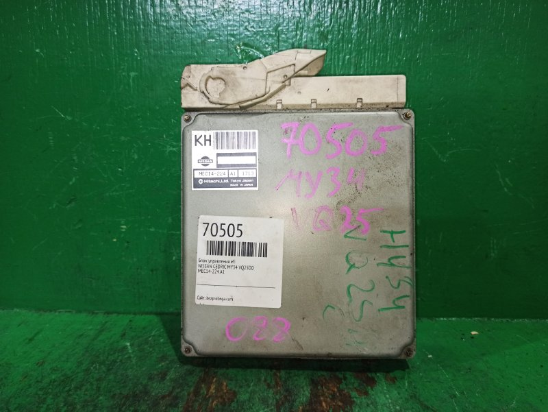 Блок управления efi Nissan Cedric MY34 VQ25DD MEC14-224 A1