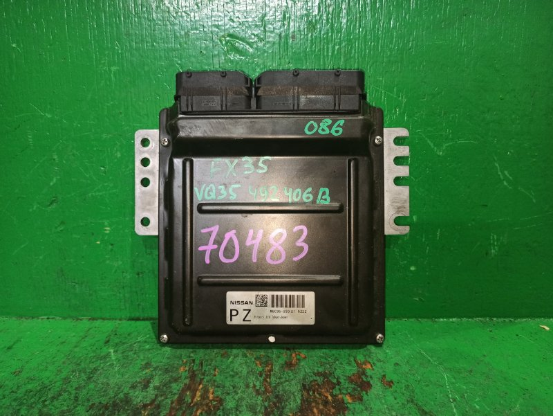 Блок управления efi Nissan Fuga PY50 VQ35DE MEC35-930 D1