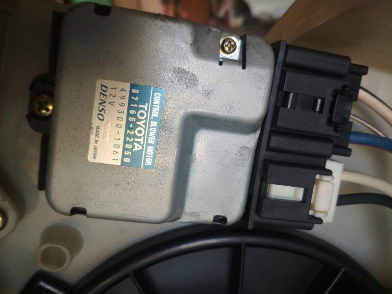 Реостат печки Toyota Chaser JZX100-0119776 1JZ-GE 2001
