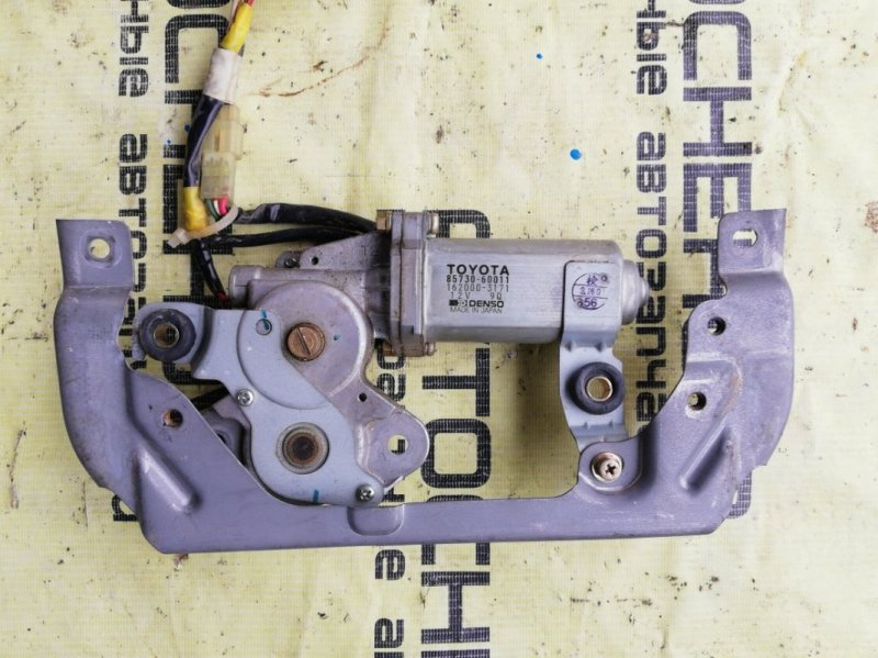 Мотор люка Toyota Land Cruiser FZJ80-0117393 1FZFE 1995 верхний