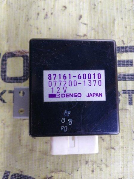Блок управления климат-контролем Toyota Land Cruiser FZJ80-0117393 1FZFE 1995