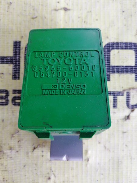 Блок реле Toyota Land Cruiser FZJ80-0117393 1FZFE 1995