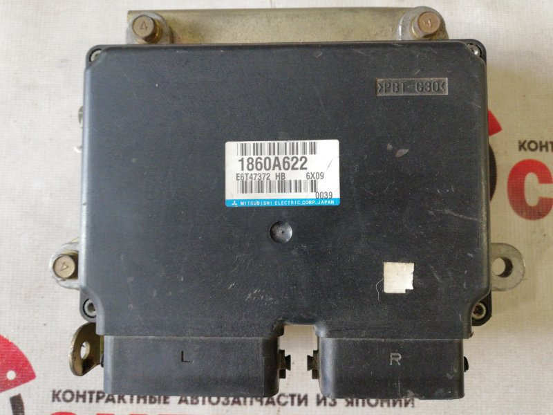 Блок управления двс Mitsubishi Outlander CW5W 4B12 2006