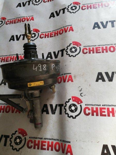Главный тормозной цилиндр Nissan Atlas P4F23-008528 TD 27 1993