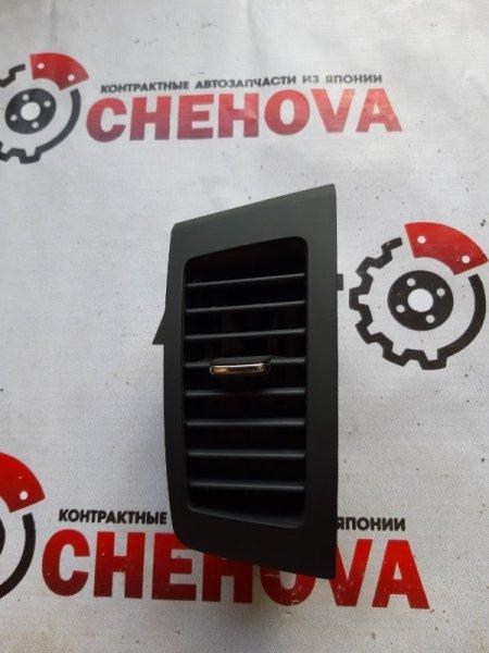 Решетка вентеляционная Toyota Allion ZZT245-0030866 1ZZFE 2005 передняя правая
