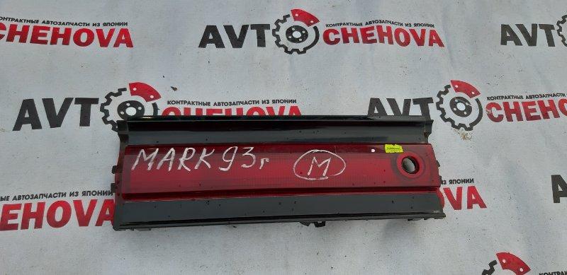 Стоп-сигнал Toyota Mark 2 GX90 1990 задний