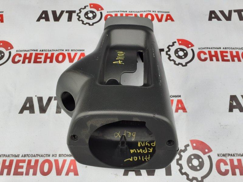 Панель рулевой колонки Toyota Allion ZZT245-0030866 1ZZFE 2005