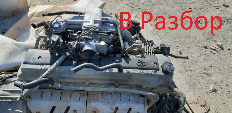 Двигатель Toyota Land Cruiser FZJ80-0117393 1FZFE 1995
