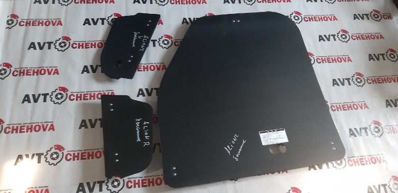Пол багажника Toyota Allion ZZT240-0136854 1ZZFE 2007 задний