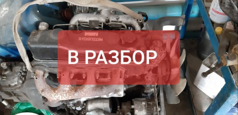 Двигатель Mitsubishi Fuso Canter FE305B 4D32 1992