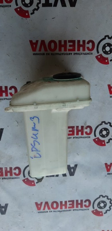 Бачок омывателя Toyota Ipsum SXM15-7010989 3S-FE 2000