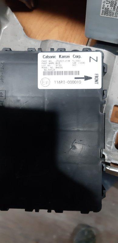 Блок управления Nissan Tiida Latio SC11-250344 HR15DE 2010