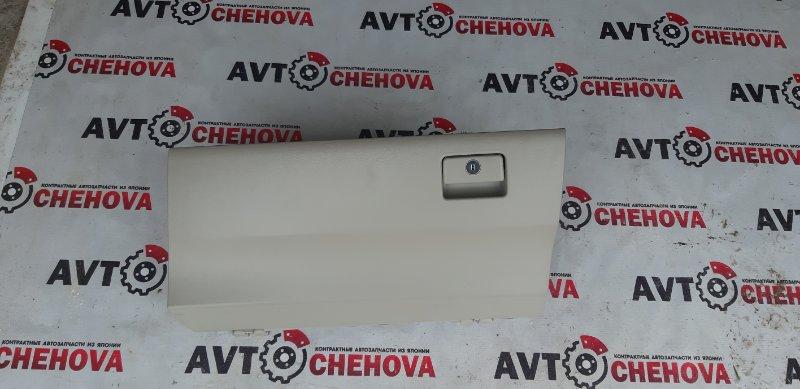 Бардачок Toyota Camry ACV40-3007762 2AZFE 2006 передний левый