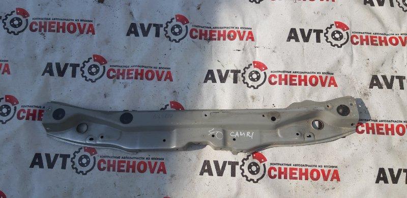 Рамка радиатора Toyota Camry ACV40-3007762 2AZFE 2006 передняя верхняя
