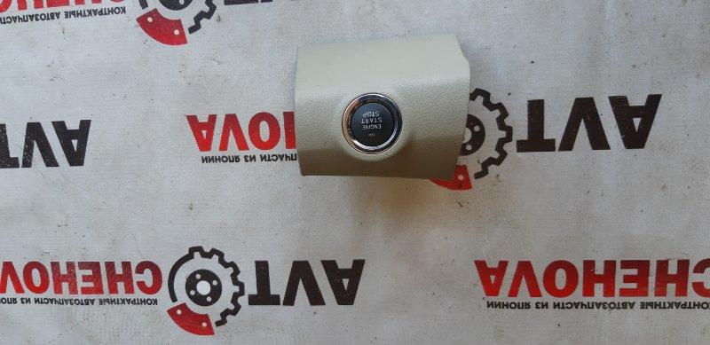 Кнопка запуска двигателя Toyota Camry ACV40-3007762 2AZFE 2006