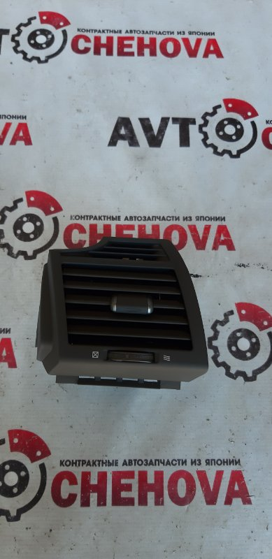Решетка вентеляционная Toyota Camry ACV40-3007762 2AZFE 2006 передняя левая