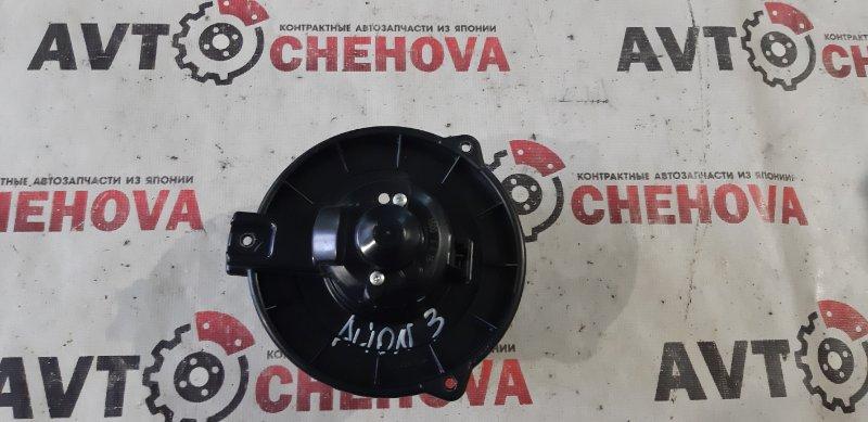 Мотор печки Toyota Allion AZT240-5007549 1AZFSE 2005