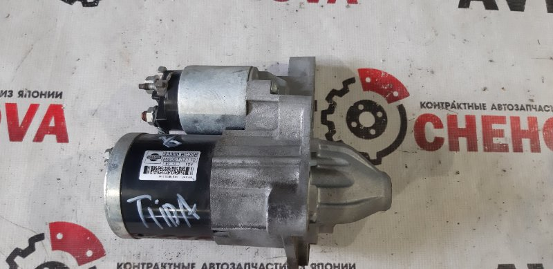 Стартер Nissan Tiida Latio SC11-204171 HR15 2009