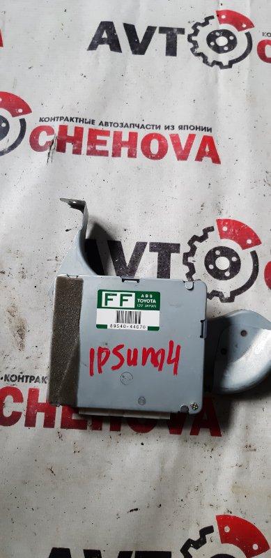 Блок управления abs Toyota Ipsum SXM10-7121673 3S-FE 1999