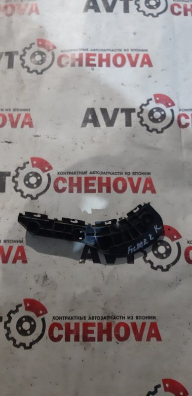 Крепление бампера Toyota Corolla Filder ZRE144-9004685 2ZR-FE 2007 переднее правое