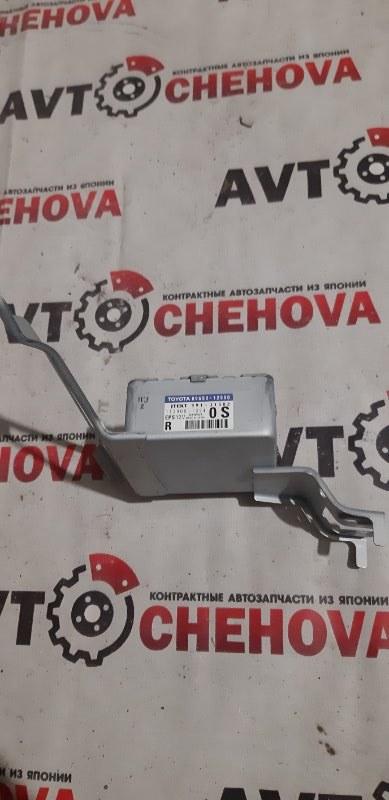 Блок управления рулевой рейкой Toyota Corolla Filder ZRE144-9004685 2ZR-FE 2007
