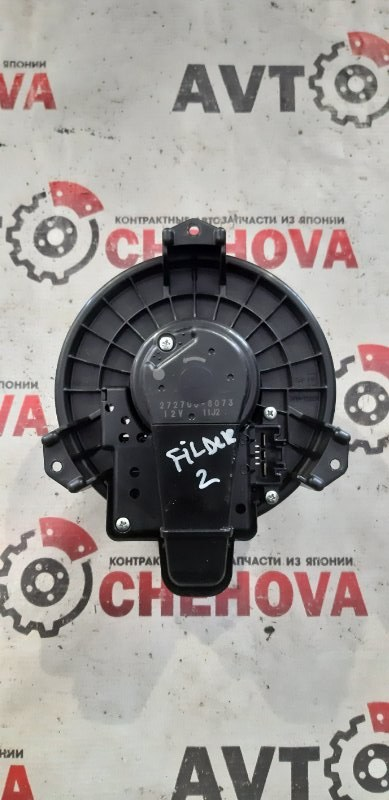 Мотор печки Toyota Corolla Filder ZRE144-9004685 2ZR-FE 2007