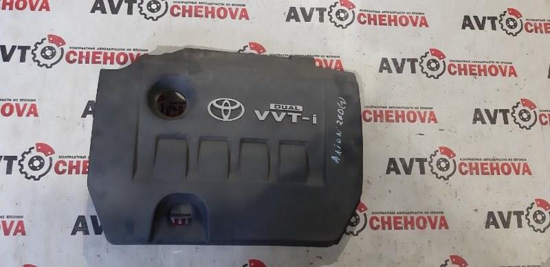 Крышка двигателя Toyota Allion ZRT260-3048969 2ZR-FE 2008