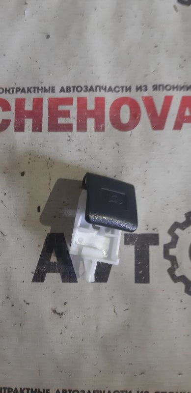 Ручка открывания капота Toyota Allion ZRT260-3048969 2ZR-FE 2008