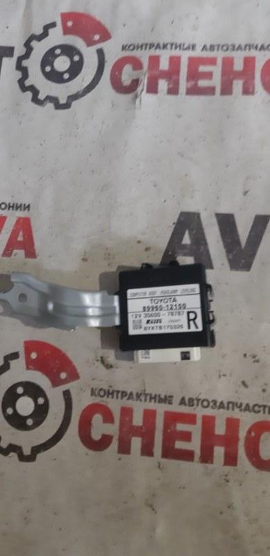 Блок коррекции фар Toyota Allion ZRT260-3048969 2ZR-FE 2008