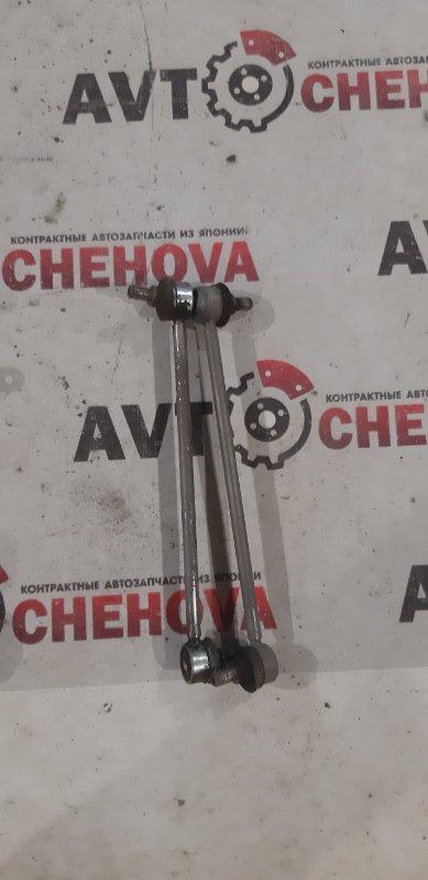 Линк (пробег 77 тыс) Toyota Camry ACV40-3132749 2AZ-FE 2007 задний