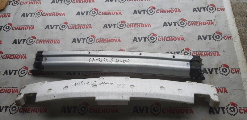 Жесткость бампера(с абсорбером) Toyota Camry ACV40-3132749 2AZ-FE 2007 задний