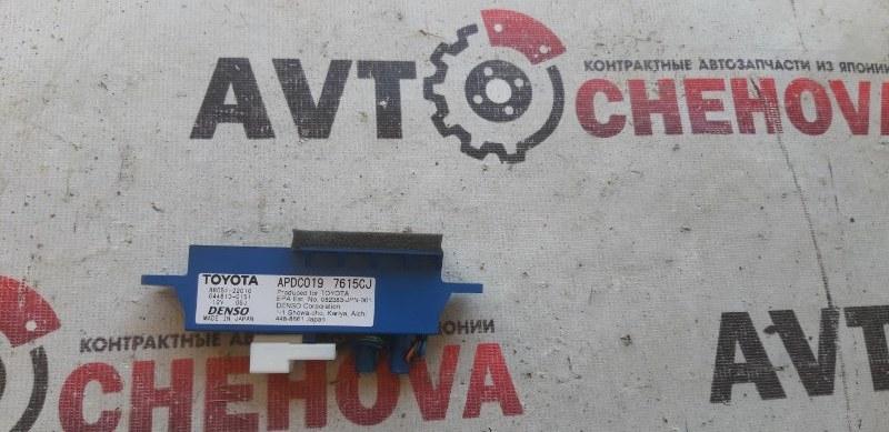 Ионизатор Toyota Camry ACV40-3132749 2AZ-FE 2007