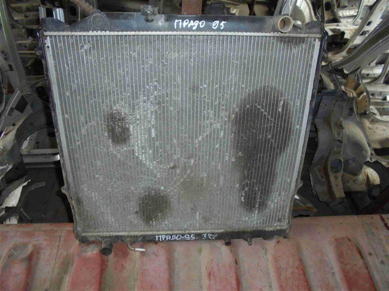 Радиатор основной Toyota Land Cruiser Prado KZJ95