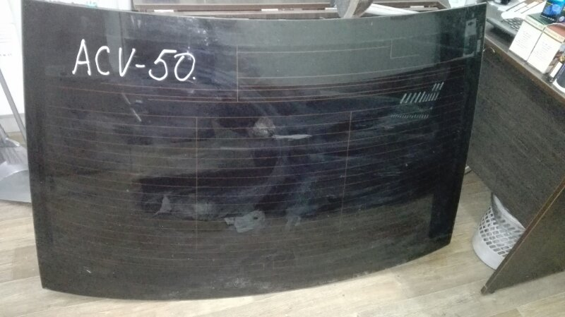 Стекло заднее Toyota Camry ASV50 2AR-FE 2012