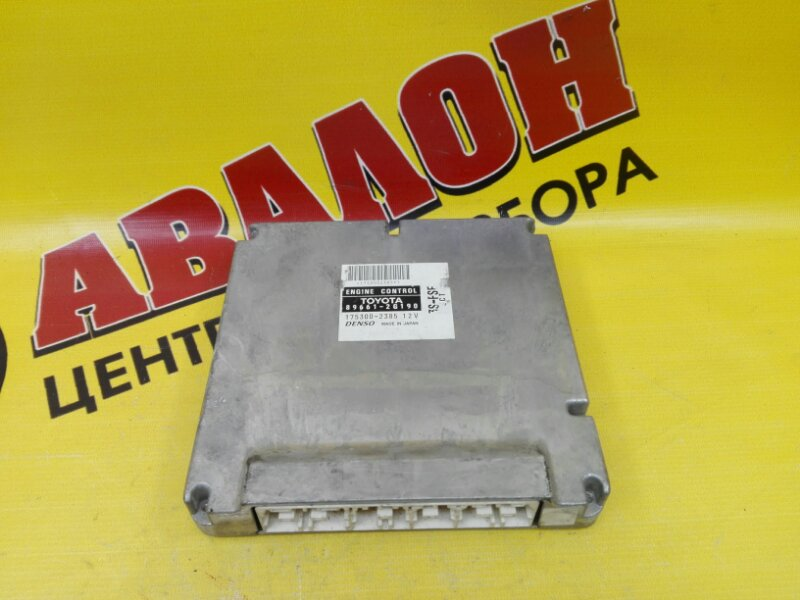 Блок efi Toyota Corona Premio ST210 3S-FSE 2000