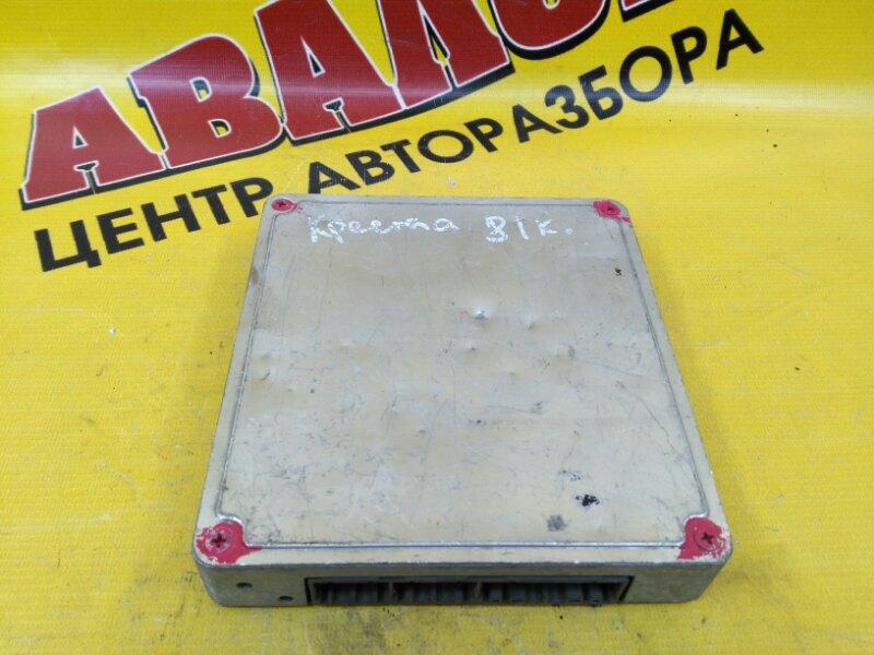 Блок efi Toyota Cresta E-GX81 1G-FE 1991