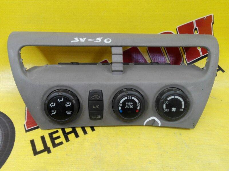 Блок управления климат-контролем Toyota Vista SV50 1ZZ-FE 2000
